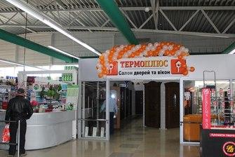 """Салон """"ТермоПлюс"""" в городе Мукачево открылся!"""