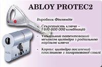 Abloy protec2