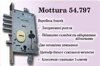 Мотура