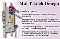 Mul-t-lock omega