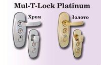 Mul-t-lock platinum