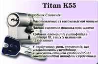 Titan K55